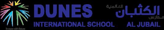 Dunes Internationals School Logo